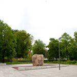 """Schule zur Lernförderung """"Juri Gagarin"""" Bautzen, Außenanlagen"""